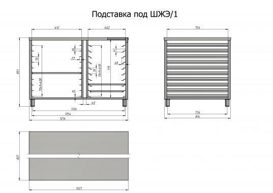 Подставка под секцию ШЖЭ/1 (н/сталь) Grill Master